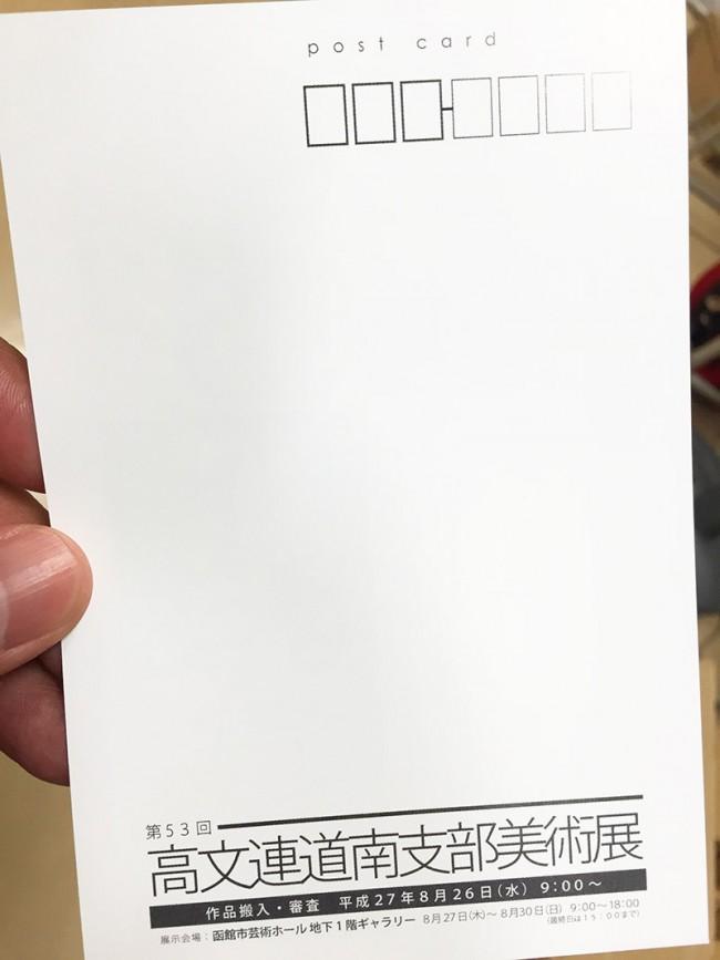 150610f