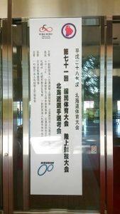 201608koku1