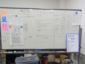 s-RIMG1672
