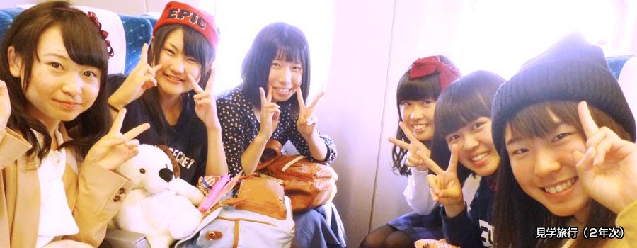 2年次見学旅行、新幹線移動中のスナップ。