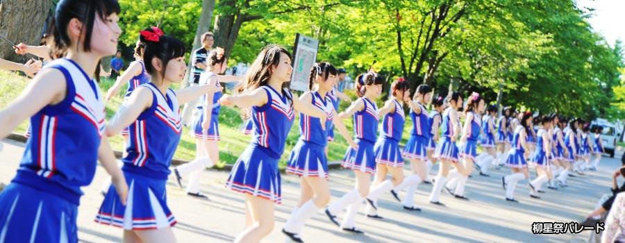 柳星祭、千代台公園にて。チアリーディング局によるパレードです。