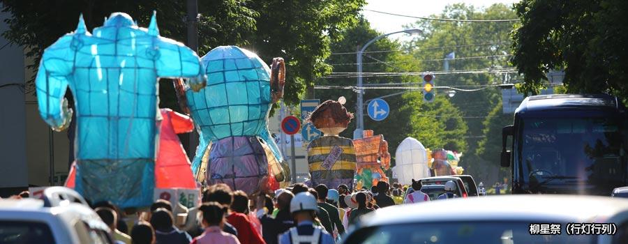 柳星祭のパレードがスタートしたところです。